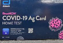 BCSD Has COVID-19 Rapid Testing Kits
