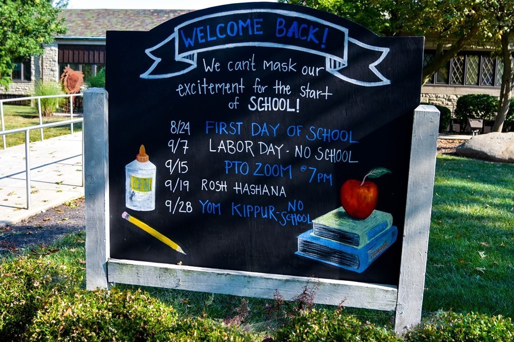 maryland elementary